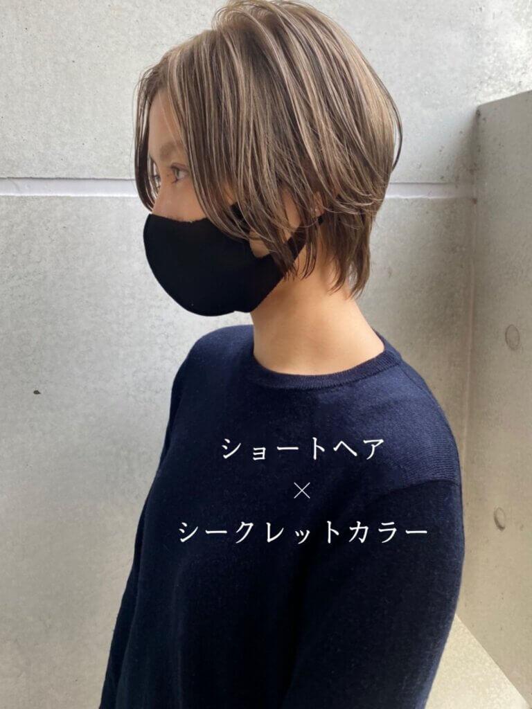 be'leef.eje 枚方店 ショートカット